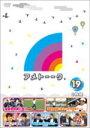■10%OFF■お笑い 2DVD【アメトーーク!DVD 19】12/3/28発売