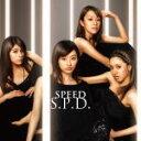 即発送!■ジャケットB・ポスター付(希望者)■SPEED CD【S.P.D.】09/5/27発売