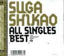 【オリコン加盟店】■送料無料■通常盤■スガシカオ CD【ALL SINGLES BEST】07/1/24【楽ギフ_包装選択】