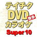 Teichiku-dvd-sp10
