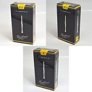 木管楽器用アクセサリー・パーツ, リード Vandoren B 2 123 124 CR1025CR1035CR104