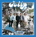 ■送料無料■チューリップ CD【Tulipおいしい曲すべて 1972-2006~Mature Days】 '06/9/21【smt...