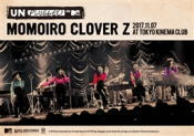 オリコン加盟店 10%OFF CD付■ももいろクローバーZDVD+CD MTVUnplugged:MomoiroCloverZ