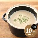 【送料無料】キノコソテーのポタージュ 冷凍 10食セット【味DELICE】 1