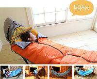 自立式ハンモックに使える寝袋ゆらふわシュラフ【ゆらふわモック】ポータブルハンモックに利用OK自立式・折りたたみ式・持ち運び寒い冬でも秋でもハンモックが使える