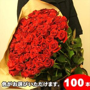 【送料無料】バラの花束ギフト100本 05P11Mar16