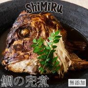 鯛の兜煮(かぶとに)