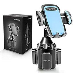 【中古】【輸入品・未使用】TOPGO カップホルダー 調節可能 クレードル カーマウント 携帯電話 用