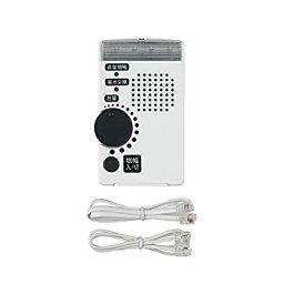 【中古】【輸入品日本向け】Asahi Denki ELPA 受話音量増幅アンプ 着信通知フラッシュ付 TEA-082