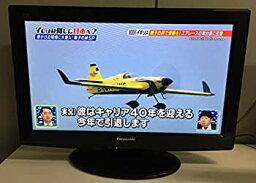 【中古】【輸入品日本向け】パナソニック 26V型 液晶テレビ ビエラ TH-L26X2-K ハイビジョン 2010年モデル