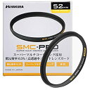 【中古】【輸入品日本向け】HAKUBA 52mm レンズフィルター 保護用 SMC-PRO レンズガード 高透過率 薄枠 日本製 CF-SMCPRLG52