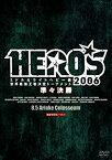 【中古】【輸入品日本向け】HERO'S2006 ~ミドル&ライトヘビー級 世界最強王者決定トーナメント準々決勝戦~ [DVD]