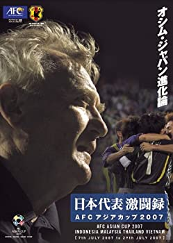 CD・DVD, その他  AFC2007 INDONESIA MALAYSIA THAILAND VIETNAM DVD