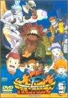 CD・DVD, その他  Vol.5 DVD