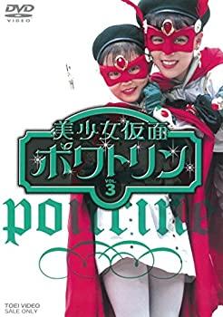 CD・DVD, その他  VOL.3 DVD