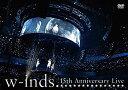 【中古】【輸入品日本向け】w-inds. 15th Anniversary Live [DVD]