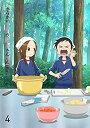 【中古】【輸入品日本向け】からかい上手の高木さん2 Vol.4 [DVD]