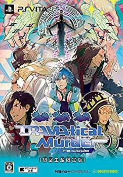 【中古】【輸入品日本向け】DRAMAtical Murder re:code 初回限定生産版 - PS Vita画像
