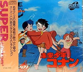 【中古】【輸入品日本向け】未来少年 コナン 【PCエンジン】画像