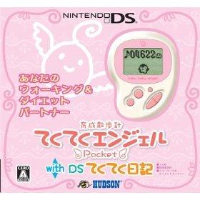 おもちゃ, その他 Pocket with DS()