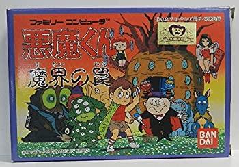 【中古】【輸入品日本向け】悪魔くん 魔界の罠画像