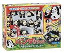 【中古】【輸入品日本向け】パンダだらけ 赤ちゃんといっしょ