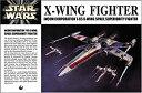 【中古】【輸入品日本向け】ファインモールド 1/72 STARWARS X-ウイング・ファイター