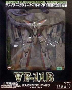おもちゃ, その他 YAMATO 172 VF-11B