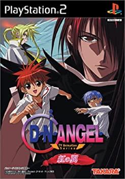 【中古】【輸入品日本向け】D・N・ANGEL TV Animation Series ~ 紅の翼 ~画像