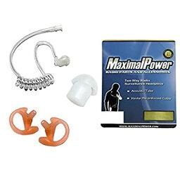 【中古】【輸入品・未使用】MaximalPower交換ミディアムEarmold Earbud for双方向無線機