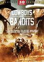 AJIMURA-SHOPで買える「【中古】【輸入品・未使用】Cowboys & Bandits: 50 Movie Collection [DVD] [Import]」の画像です。価格は19,202円になります。