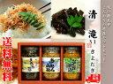 【各種ギフト】││--京都錦市場の老舗佃煮店--││味の顔見世 ギフトセット 清滝−N1