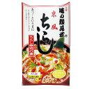 味の顔見世 京風ちらし寿司の素 箱入り 3合用(1.5合×2袋)