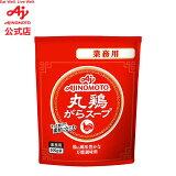 味の素「丸鶏がらスープ」500g袋 業務用 調味料 スープ 煮込み料理 炒め料理 大容量 チキン AJINOMOTO