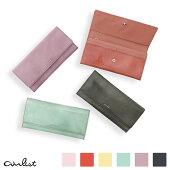 「大人のガーリー」を感じさせるまろやかなつや。薄くて軽いエナメルのお財布。・長財布・薄い・軽い・かわいいピンク・ブルー・ブラック・テラコッタ