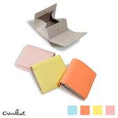薄くて軽いパステルカラーのお財布。レディース・財布・2つ折り財布・折り財布・BOX小銭入れ付き折財布・薄い・軽い・大容量・かわいい・ピンク・イエロー・オレンジ