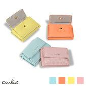 薄くて軽いパステルカラーのお財布。レディース・財布・3つ折り財布・折り財布・薄い・軽い・大容量・かわいい・ピンク・イエロー・オレンジ