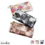 幻想的な色合いが、春の夢を思わせる水彩のようなお財布。長財布