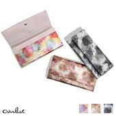 幻想的な色合いが、春の夢を思わせる水彩のようなお財布。2つ折り財布