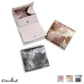 幻想的な色合いが、春の夢を思わせる水彩のようなお財布。小さい