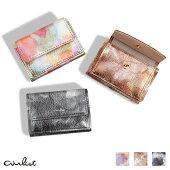 幻想的な色合いが、春の夢を思わせる水彩のようなお財布。