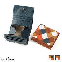 イタリアンカラー5色をメッシュ加工で組み合わせたカジュアルなお財布。プレゼント・レザー・大容量・グリーン・ブラウン・メッシュ・ナチュラル・本革・財布