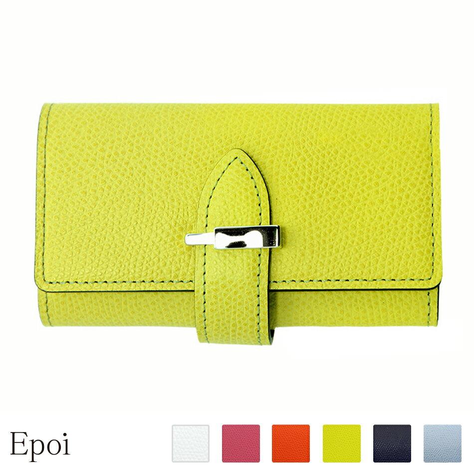 6c50efd0e511 【Epoi】 エポイ L エル キーケース ホワイト/ピンク/オレンジ/イエロー/