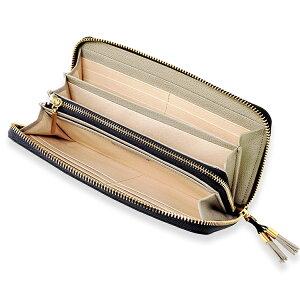 使いやすいラウンドファスナー長財布「エポイ Shiki ラウンドファスナー 長財布」
