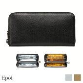 epoi・エポイ・日本製・財布・長財布・ブラック・ゴールド・シルバー