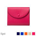 レディース・財布・ギフト・プレゼント・小さい財布・高品質・日本製・本革・かわいい・ピンク・ベージュ・ブルー・ネイビー