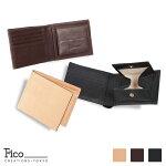 fico・フィーコ・財布・2つ折り財布・メンズ・エイジング・メンズ財布・ベージュ・ブラック・チョコ