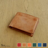 ficoCONCIA折財布レザーカジュアルレッドブラウンオレンジグリーンネイビー日本製牛革