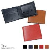 メンズ財布2つ折り財布ficoフィーコPAOLOパオロ