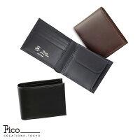 ficoフィーコTEXASテキサス2つ折り財布折財布日本製スムースメンズ